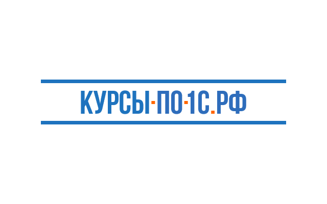 Интернет-магазин курсов по 1С