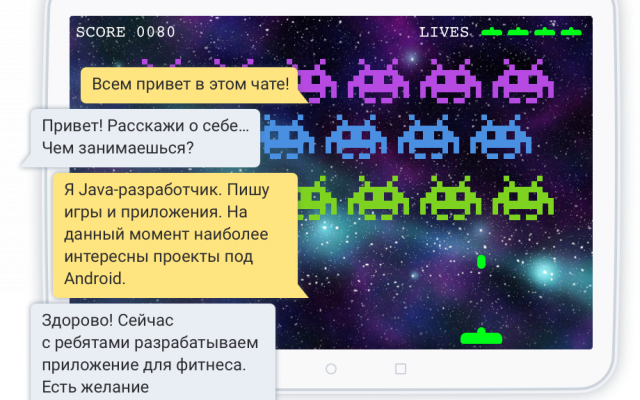 Android-разработки