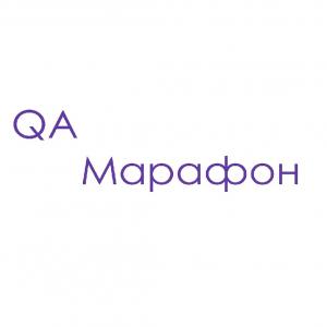 Курс тестировщика программного обеспечения от QA Марафон